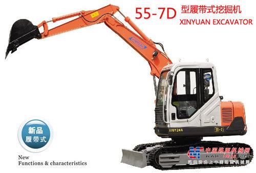 新源小型挖掘机推荐,新源重工55-7D挖掘机全解