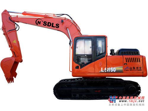 力士中型挖掘机推荐,力士LS150挖掘机全解