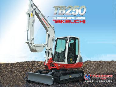 竹内微挖推荐,竹内TB250小型挖掘机全解