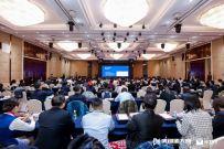 南方路机搅拌学院讲师荣获2020年中国内训师大赛金奖