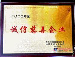 環保型產品受認可,鑫海路機昂首邁進新征程!