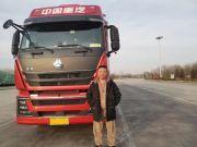 中国重汽:因为一条微信,他买了一辆车