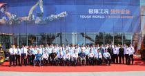 致敬柳工东北虎:2020年度最佳直营公司——黑龙江瑞远柳工