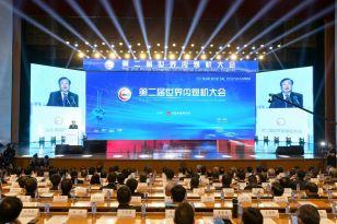 第二屆世界內燃機大會開幕,譚旭光作主旨報告