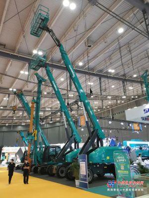 首款直臂式高空作业平台亮相 山河智能成全系列高空设备供应商