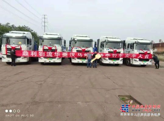 引領綠色運輸 20臺華菱漢馬純電動牽引車再交付唐山客戶