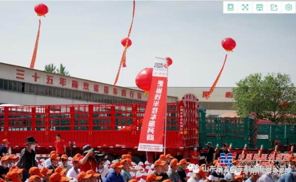 昌龙汽车开业庆典有多火?全网超30万人次关注
