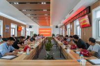 中天智装受邀参加北京城建集团设备委员会重点项目大型塔机应用交流研讨