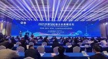 玉柴集团荣登中国企业500强 排名同比攀升36位