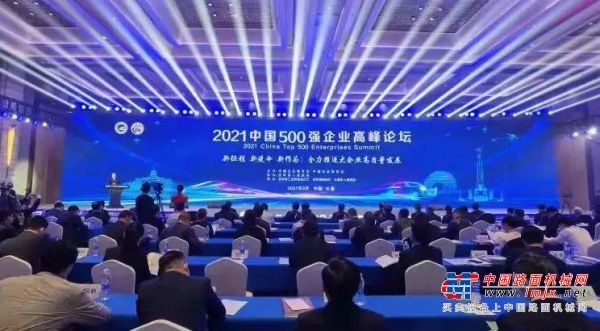 玉柴集團榮登中國企業500強 排名同比攀升36位