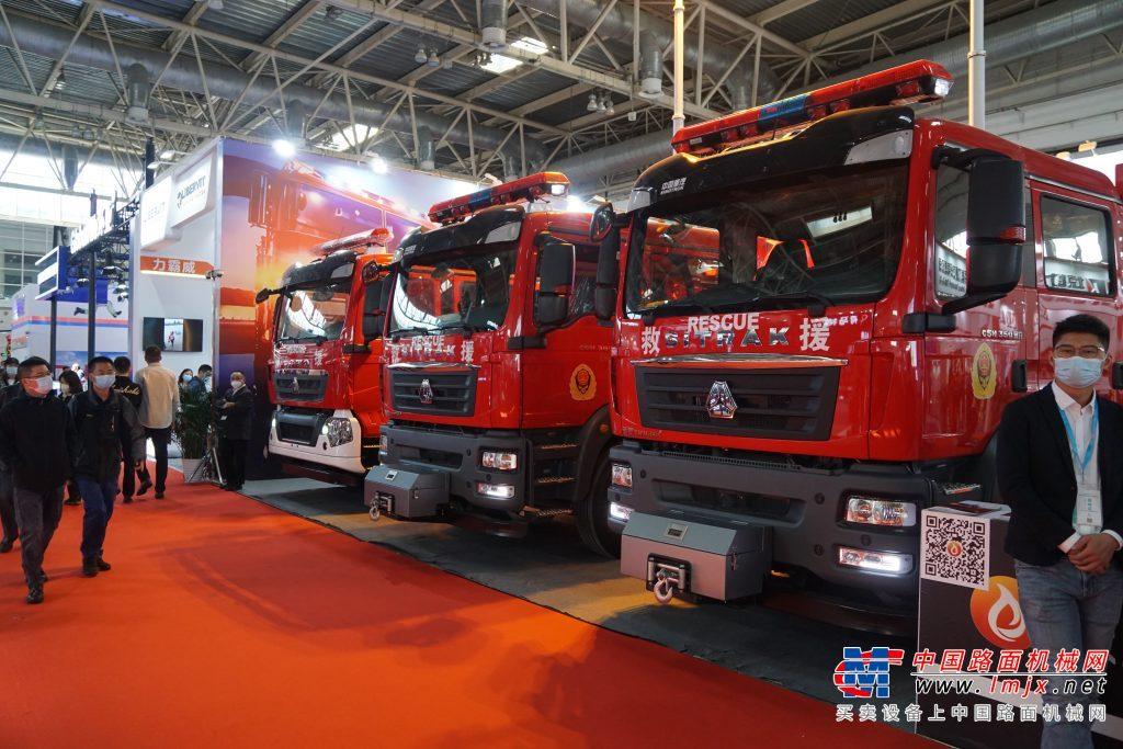 占據消防展半壁江山,中國重汽用實力詮釋高端重卡