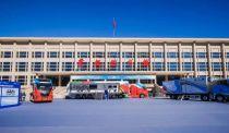 我国首辆自主知识产权智能雪蜡车正式服务北京冬奥会